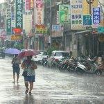 豪雨來了!氣象局發布7縣市豪雨特報