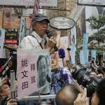 香港革新論》香港人別無選擇,只能自強不息