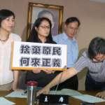 觀點投書:蔣介石vs.陳水扁,民進黨能讓社會和解?