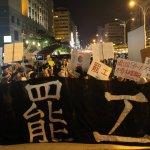 罷工直擊》華航空服員 北市南京東路守夜長期抗戰