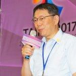 拍攝短片宣傳2016台北世界設計之都,柯文哲:共同參與才能改變