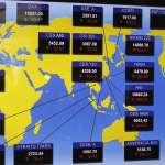 英國脫歐》台幣重貶3.12角 央行:衝擊全球 效應下週明朗