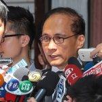 雄三飛彈誤射》林全:國防部應反省調查 國賠應儘速協議