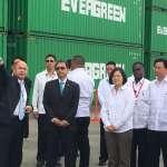 巴拿馬參訪箇朗貨櫃公司 蔡英文:看到長榮貨櫃很感動
