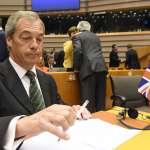 歐洲議會首次討論英國脫歐 脫歐大將法拉吉遭圍剿