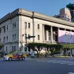 台灣第一家現代化「銀行」是日本殖民下的產物…