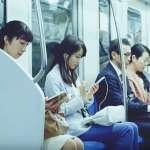 在電車不這樣做,小心被當痴漢進警局啊!日本旅遊4大陷阱,99%台灣人都不知道