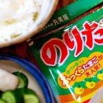 日本媽媽、太太的料理法寶超市買得到!就算零廚藝也能抓住小孩老公的胃和心