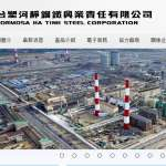廢水污染越南海岸 台塑集團道歉允諾賠償161億