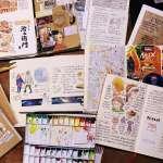 生活就是創作的舞台!掀起台灣手繪日記風的人氣插畫家,這樣創作溫暖的插畫手札