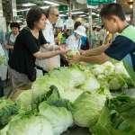風評:菜價崩跌農民受傷,北農當然該負首要責任!