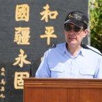 馬英九投書《經濟學人》:我與陳水扁都曾造訪太平島「我的繼任者也該如此」