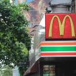 加薪了!麥當勞計時人員平均調薪5% 最高時薪可達261元