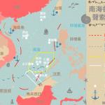 部署20座海上核電站?中國計畫投資10億打造「充電寶」 強化南海區域控制權
