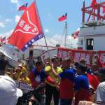 觀點投書:一個南海仲裁,漁民遭遇多樣情!