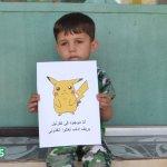 「我是神奇寶貝,你可以來拯救我嗎?」敘利亞戰火兒童讓人垂淚的心聲