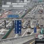禁售燃油車哪些產業受益?供電更吃緊?工業局、台電這麼答...