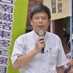 南鐵東移案》內政部強審 徐世榮:為什麼要把他們逼走?