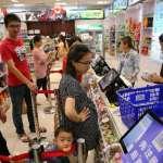 中國7月份消費者信心指數回落 下半年經濟難樂觀