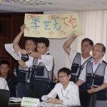 電業法說明會》「李世光是大騙子,騙蔡英文」,台電工會揚言反制修法