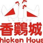 六七年級的回憶!消失20年「香雞城」宣布重回台灣手扒雞市場