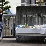 神奈川大規模殺人案》日本學者:建立情報網、活用制度 才能避免悲劇重演