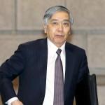 日本央行貨幣寬鬆政策加碼 美元供給擴大至240億 利率維持不變