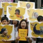 慰安婦爭議》南韓支援慰安婦財團「和解.平癒」成立 反對學生會場抗議爆衝突