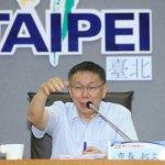 新北市籲抵制核廢料放核一二  柯文哲:反對狹小的台灣發展核能