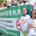 日本菸商傑太台南設廠 每年獲利110億 政府反短收30億關稅