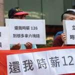 低薪不只年輕人,台灣勞工陣線:非典型就業從青年持續到老年