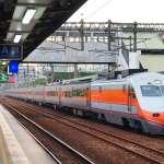 趕快搶票啊!元旦假期加開班次 高鐵即日起、台鐵周五零時可訂票