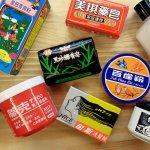 熱銷超過50年!阿嬤都真情推薦的9項懷舊清潔保養品,便宜卻不輸專櫃貨