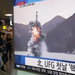 抗議韓美聯合軍演 北韓潛艦發射彈道飛彈 首度進入日本防空識別區