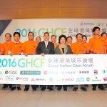 高雄「全球港灣城市論壇」將登場 中國受邀5城市「已讀不回」