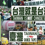 2020年東京奧運讓台灣以「台灣」之名出賽!日本網路連署4萬多人支持