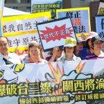 台灣西部又要開始採礦了?環團:水泥已供過於求 不該再開礦