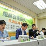 台灣智庫民調:蔡英文滿意度變化不大,林全出現「死亡交叉」