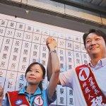 藍綠決戰後山》花蓮市長補選揭曉 國民黨魏嘉賢逾1.7萬票當選