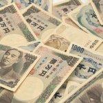 日本旅遊省錢小撇步!內行人知道如何用5000円吃到米其林一星壽司店…