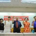 不滿遭抹黑,前立委出面呼籲教育人員響應9月3日大遊行