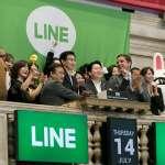LINE隱私條款更新,數位資產的安全問題未來怎麼解?