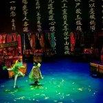 邱坤良專欄:幽魂、鍾馗與相公爺─國家歌劇院儀式開門