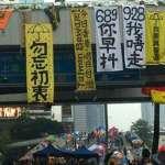 BBC:從香港立法會選舉再看「今日香港明日台灣」