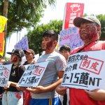 3年離境規定讓移工被2次剝削,台灣移工聯盟:每人被超收8至16萬仲介費