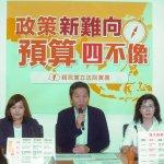 召委選戰開打 國民黨成功拉攏3橘委 内政親民黨再成關鍵力量