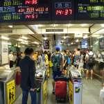 北捷也可買高鐵票 台北車站售票機啟用