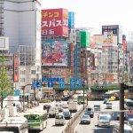 怎麼會!日本首都竟不是東京,南非有3個首都!一篇考倒多數人的地理知識篇