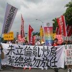 內政部土地徵收「只關心聽證程序」 民團痛批「跟劉政鴻一樣」