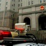 中國維權律師夏霖被控詐騙罪成 被判有期徒刑12年